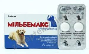Мильбемакс от глистов у собак