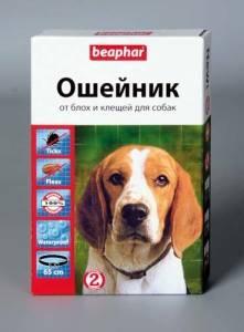 Ошейники от блох у собак
