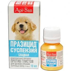 Празицид для собак от глистов