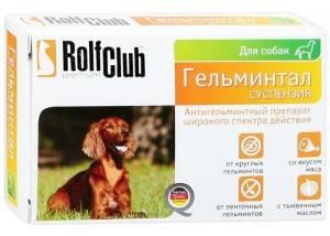 Гельминтал от глистов у собак