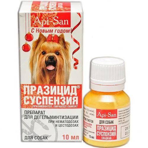 Празицид суспензия плюс для собак