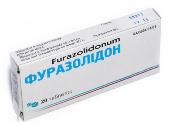 Фуразолидон щенку при поносе. Назначение, дозировки